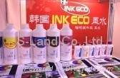 Sublimation Digital Printing Ink