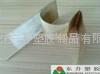 ABS塑膠類粘接用熱熔膠膜