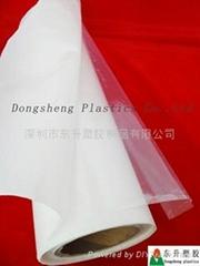 面料類粘接專用熱熔膠膜