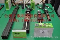 上銀KK模組KK8610C-940A1-F0