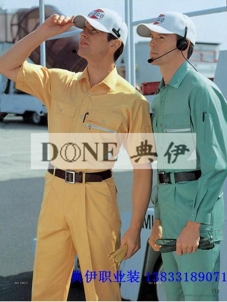 石家庄服装定做公司-典伊服饰 2