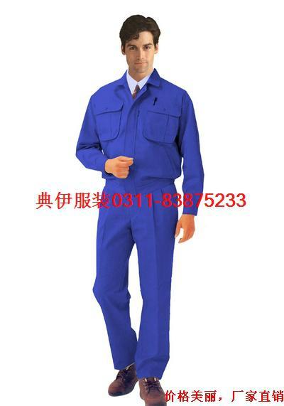 2020典伊服飾 1