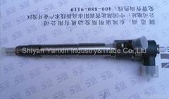 Foton cummins ISF2.8 injector 5258744 BOSCH 0445110376 injector