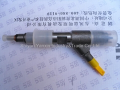 ISF3.8 FOTON Injector 5283275
