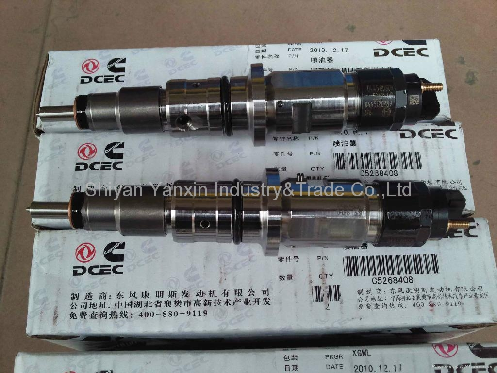 Dongfeng cummins injector ISDE 4937065 1