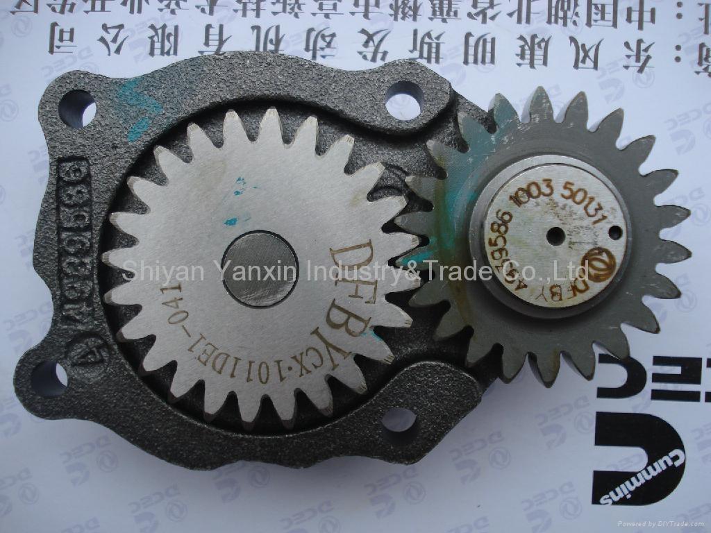 Dongfeng cummins ISde oil pump 4939586 1