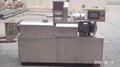 Laboratory twin-screw / double -screw food extruder