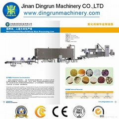 energy saving Artificial rice making machine, Man made rice machines
