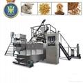 Dog food production line/dog feed machinery/Dog food equipment