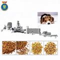 dog food plant