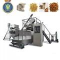 Animal Food Pellet Machine