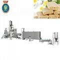 500kg Textured Soybean Protein soya nuggets making machine, soya chunks machine