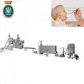 Puffed rice powder processing line/Nutrition powder extruder