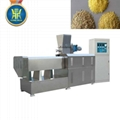 Artificial rice making machine/Nutritional rice production line