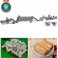 Core filling food processing line