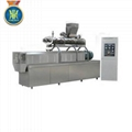 200-260kg/h Double Screw Food Extruder