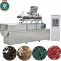 fish feed machine fish feed making machine
