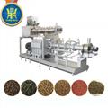 鯰魚飼料膨化機械