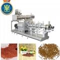 Catfish feed making machine