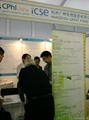 Come back from CPhI & ICSE China 2011!
