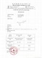 Acetyl Resveratrol(42206-94-0)
