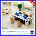 2014 office screens with 8mm tempered