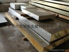 东莞市博望金属材料有限公司