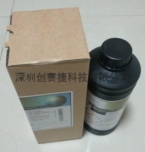 UV噴碼機油墨 1