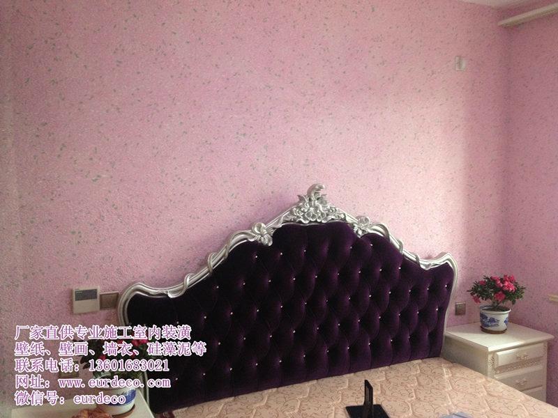格林墙衣上海墙艺 5