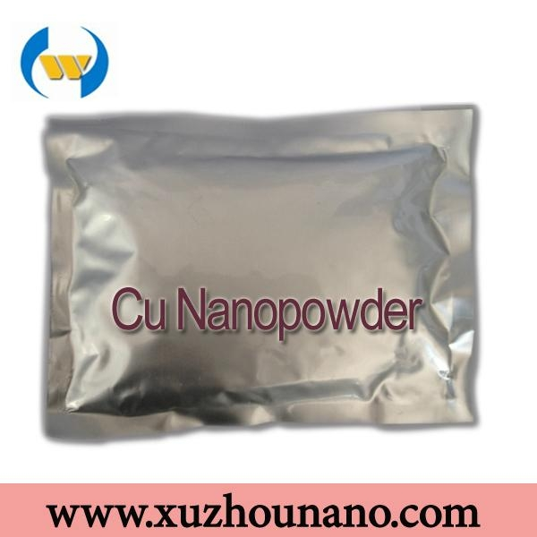 Copper Cu Nanoparticles 2