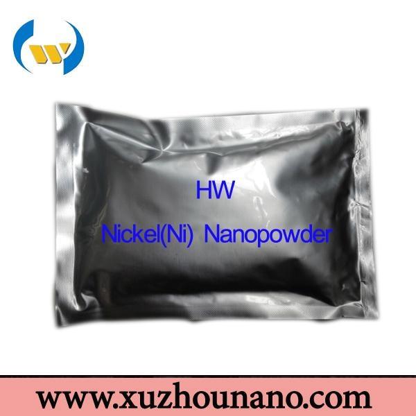 Nickel  Ni Nanoparticles  2