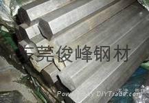 20CrMnTi合金結構鋼