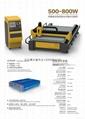 广州番禺光纤激光切割机500瓦800瓦1000瓦1500瓦 4