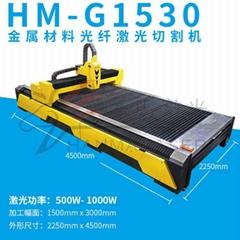 廣州番禺光纖激光切割機1000瓦1500瓦2000