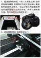 全自动视觉定位高空摄像激光烧花机激光切割机 2