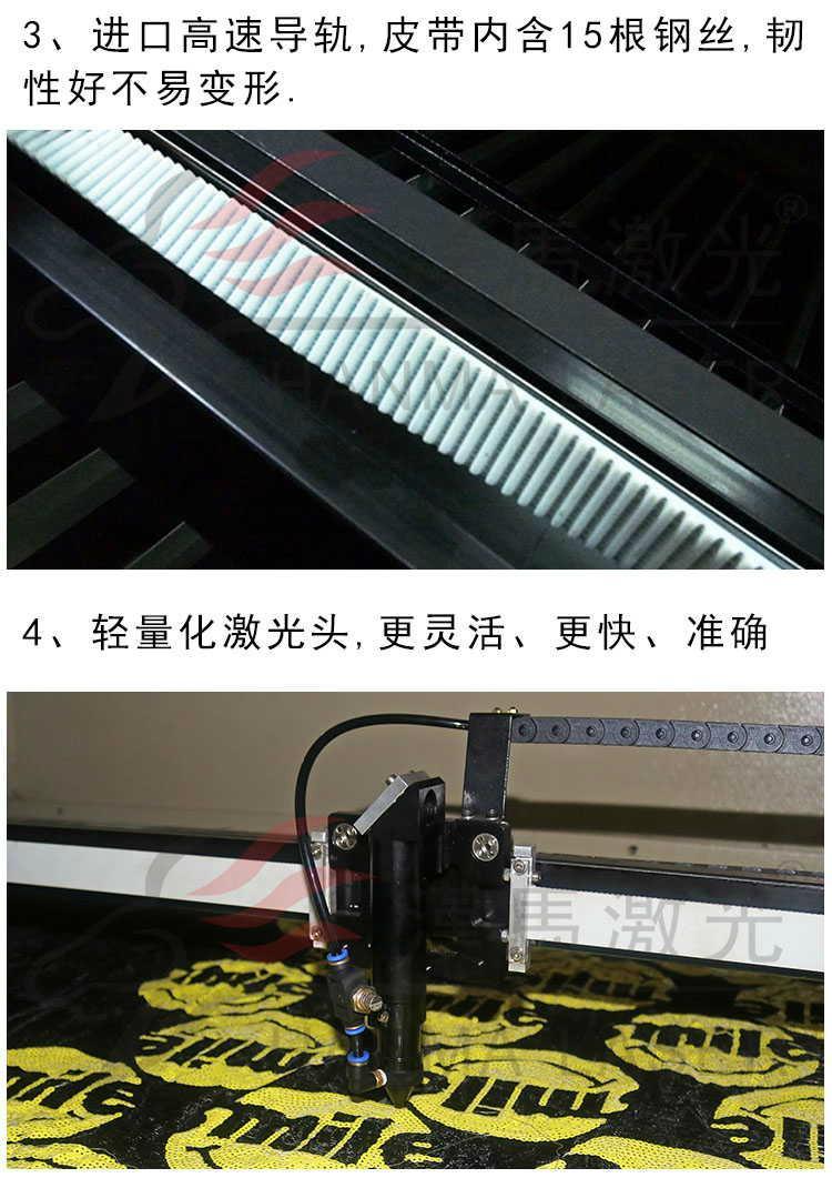 全自动视觉定位高空摄像激光烧花机激光切割机 3