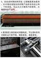 全自动视觉定位高空摄像激光烧花机激光切割机 4