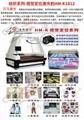 全自动视觉定位高空摄像激光烧花机激光切割机 1