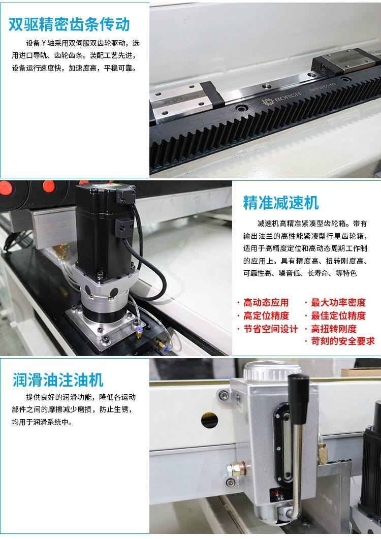 汉马激光G1325光钎激光切割机300W500W800W1000W 4