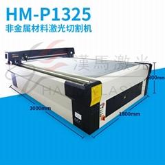 激光切割雕刻機裁床激光HM-P1325型:激光切割雕刻機(通用型)