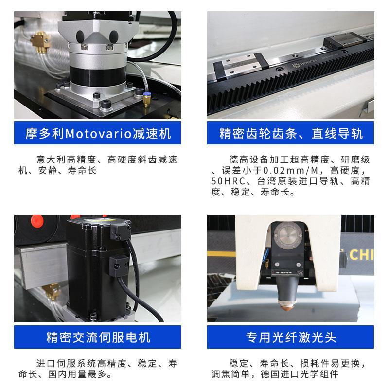汉马激光2018新款光纤激光切割机 2
