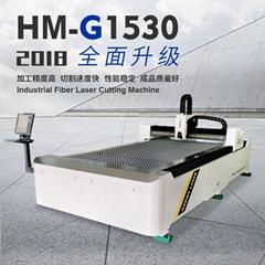 汉马激光2018新款光纤激光切割机500--2000W