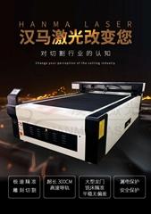 广东广州汉马激光金属非金属混合激光切割机NJP1325