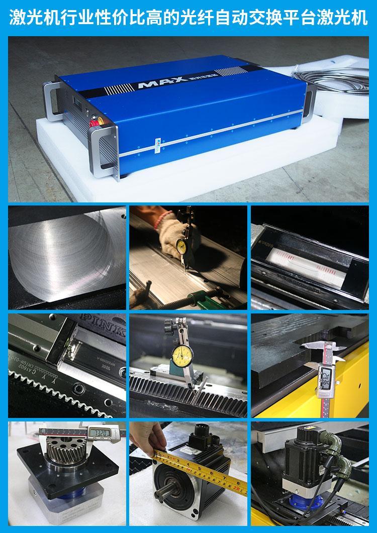 HM-FA1530光纤激光切割机广州汉马激光厂家直销 2