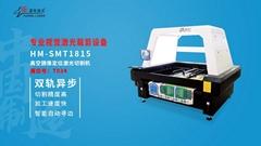 全自动视觉定位高空摄像激光烧花机激光切割机