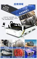 漢馬激光G1325光釬激光切割機1000W1500W2000W3000W
