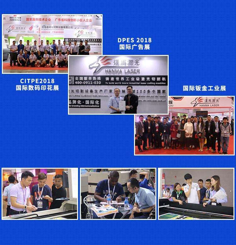 汉马激光G1325光钎激光切割机500W800W1000W 3