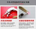 激光手持焊光纤激光手持焊汉马崔 2