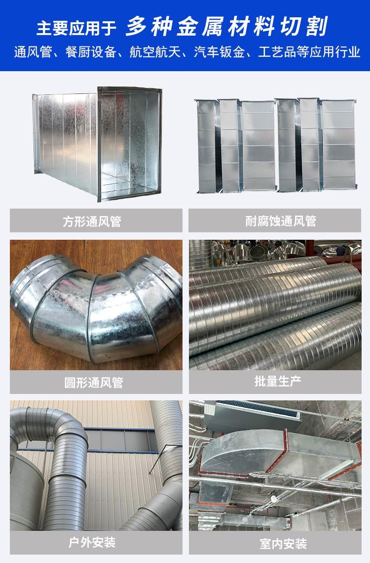 汉马激光风管通风行业HM-G1560大幅面6米激光切割机 5