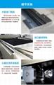 激光切割雕刻機裁床激光HM-1325型:2021款激光切割雕刻機(通用型) 2